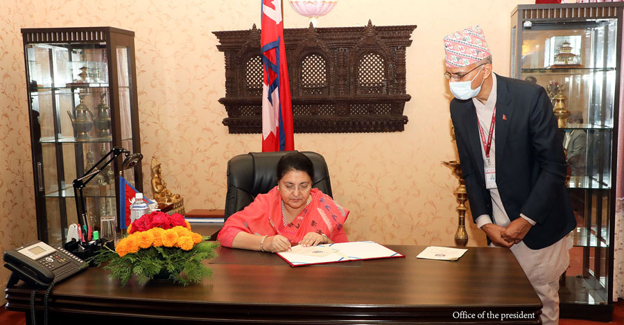 President Bhandari Calls All-Party Meeting Today